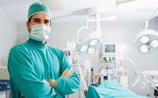 Удаление гигромы сустава с помощью операции и возможные осложнения