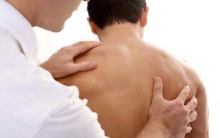 Причины формирования жировика на спине и чем опасно заболевание