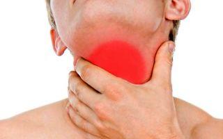 Способы лечения и осложнения при кисте миндалины