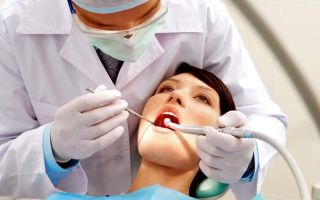 Способы удаления кисты зуба и восстановление после операции
